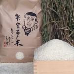 hakumai_koshihikari_5